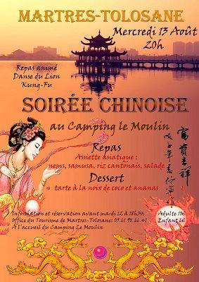Soirée chinoise au Camping Sites et Paysages Le Moulin en Haute-Garonne